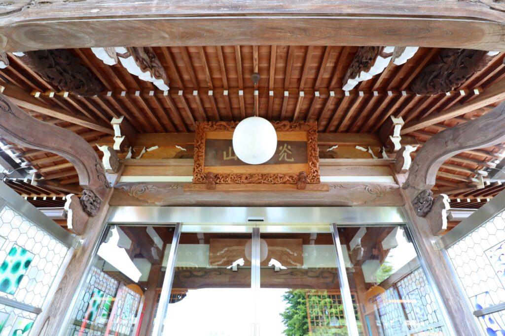 光栄山法性寺本堂の外観