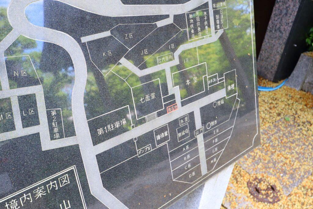 光栄山法性寺の境内案内図