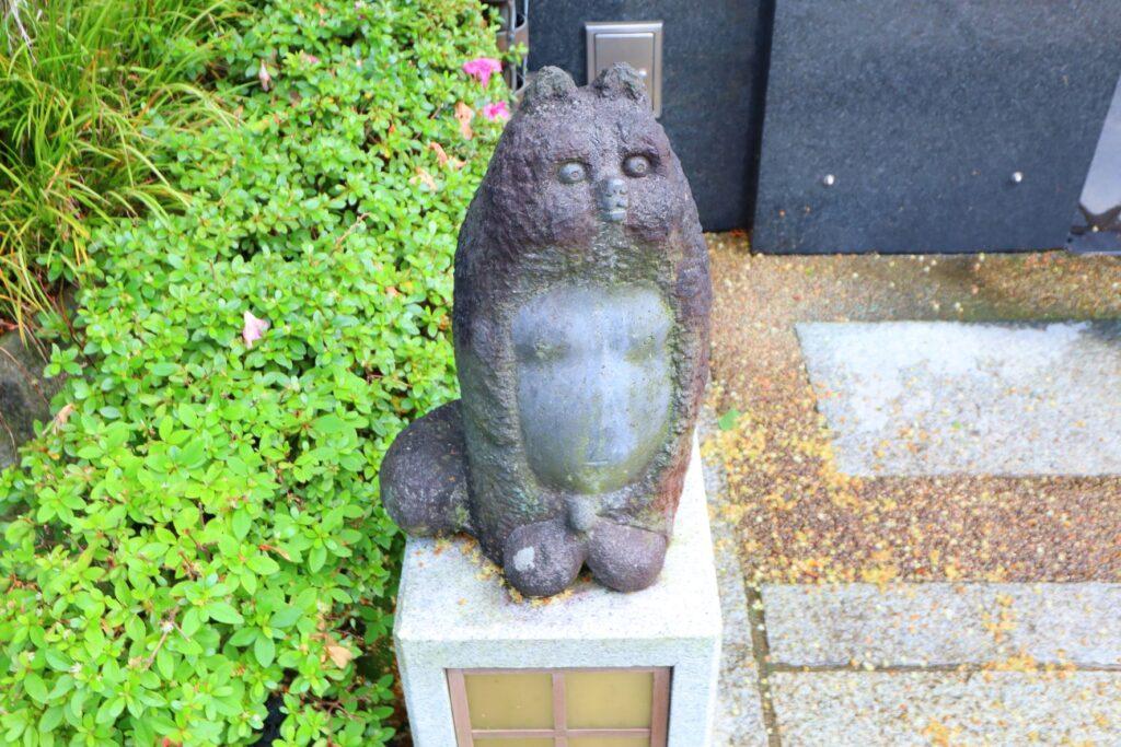 光栄山法性寺の境内にある狸の石造