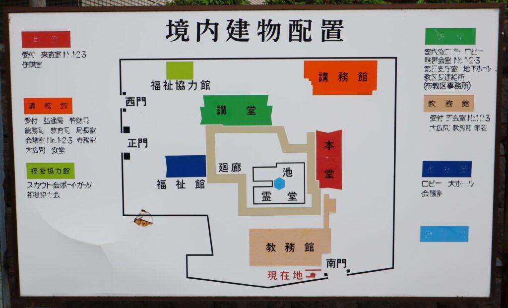 乗泉寺の境内建物配置
