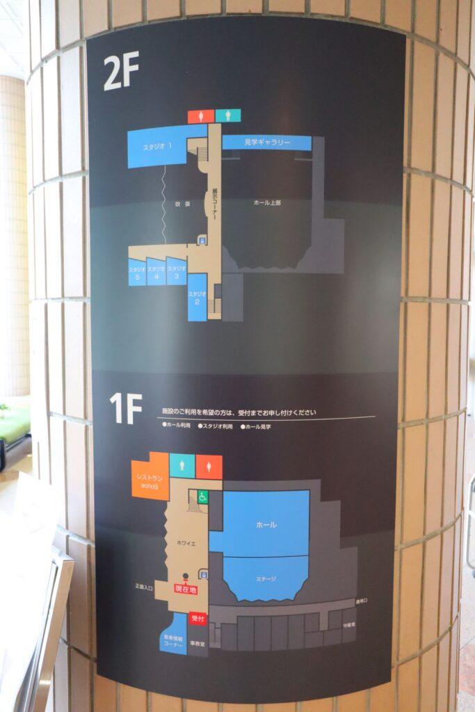 かながわアートホールの館内マップ