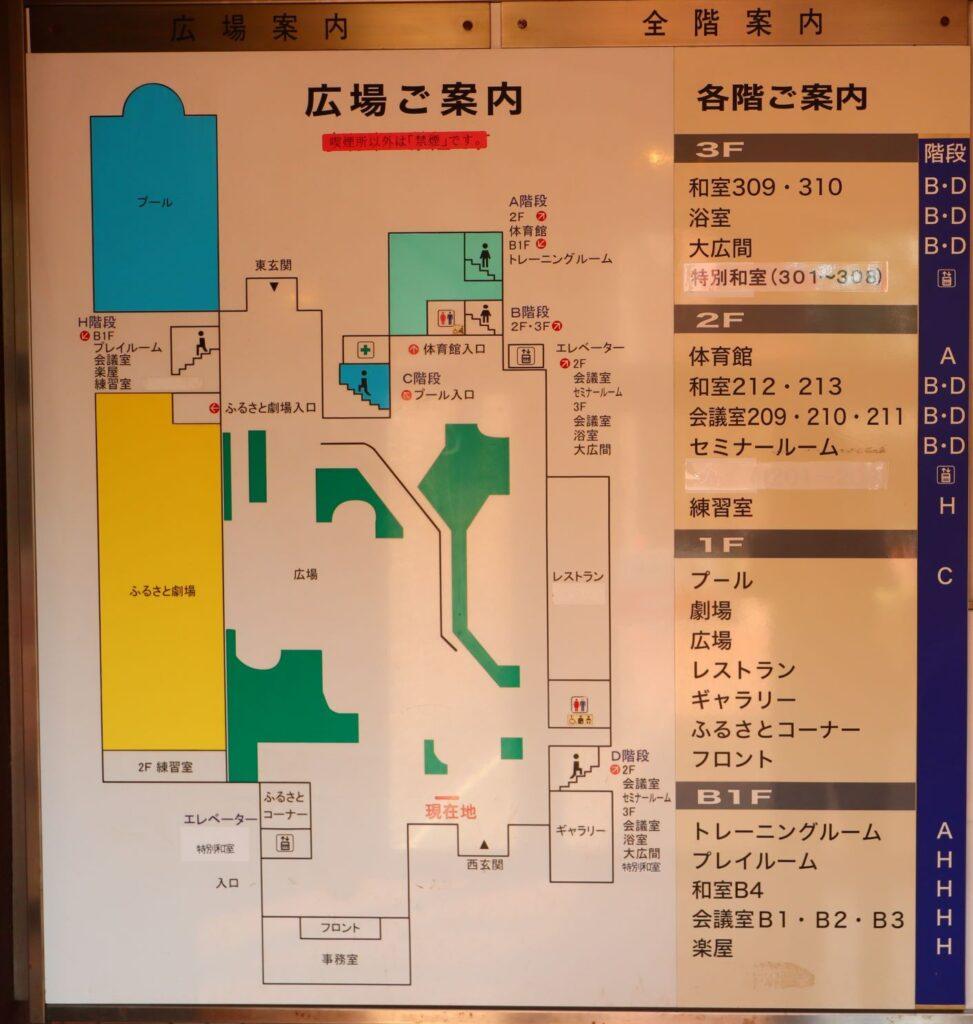 川崎市民プラザのフロアマップ