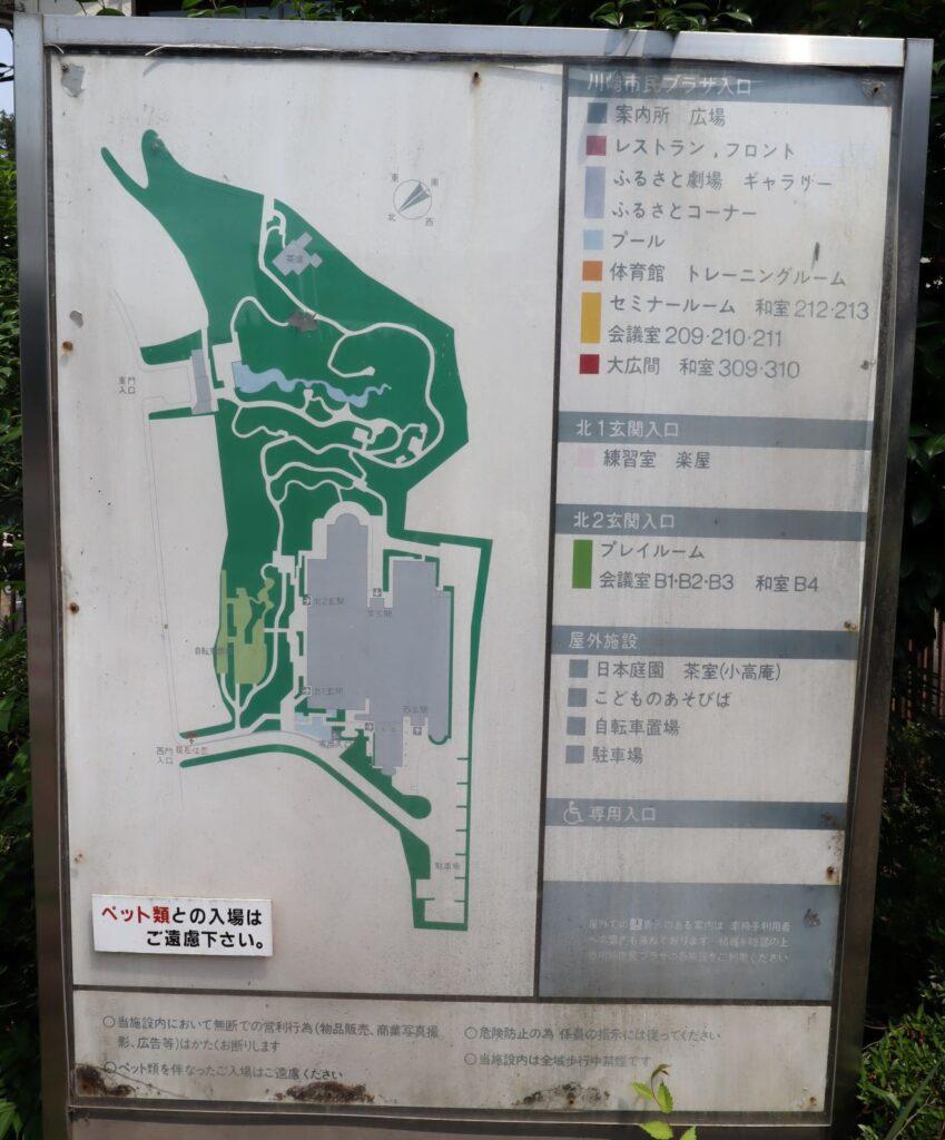 川崎市民プラザの日本庭園内マップ