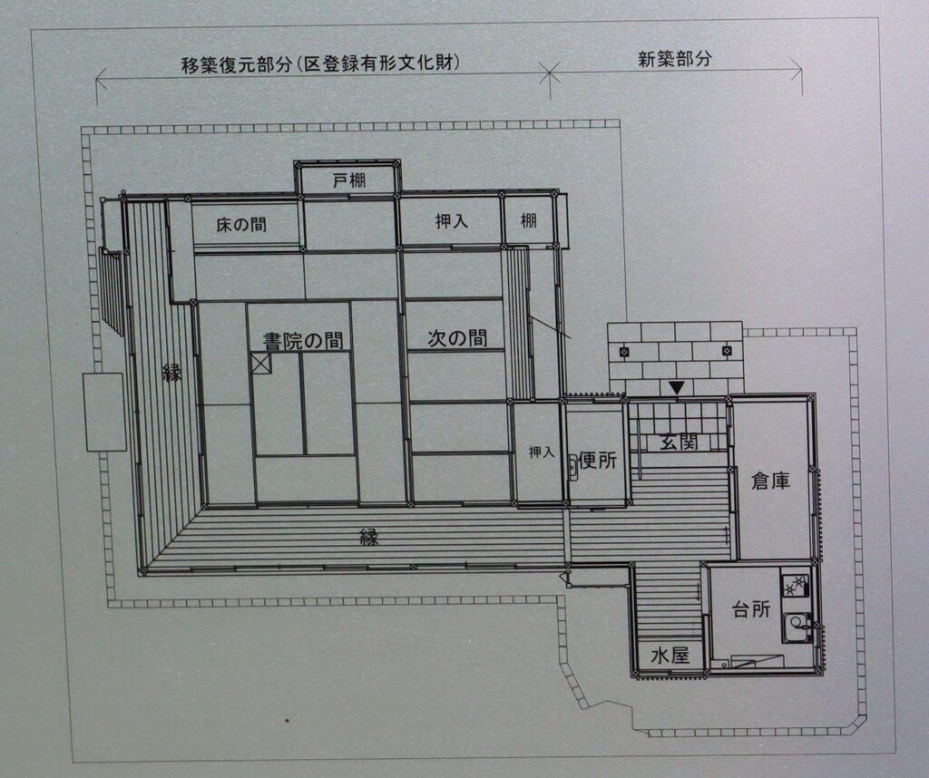 帰真園の旧清水家住宅書院の平面図