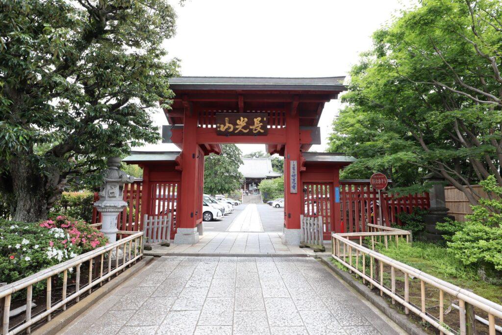 妙蓮寺の山門