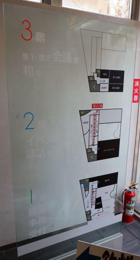 川崎市大山街道ふるさと館のフロアマップ