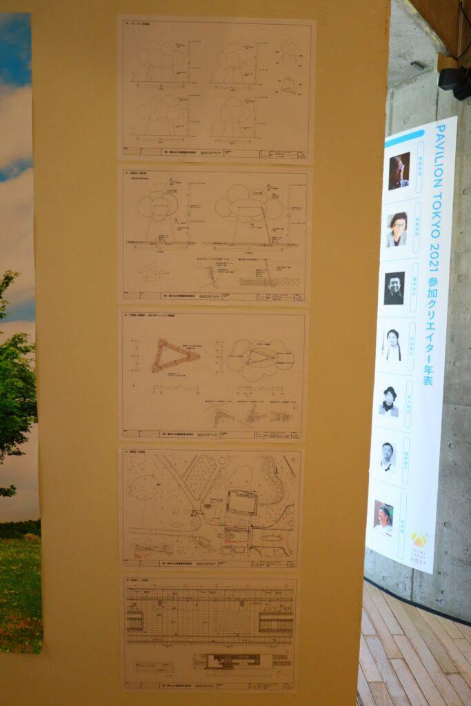 パビリオン・トウキョウ2021展のCloud pavillion(藤本壮介)の図面