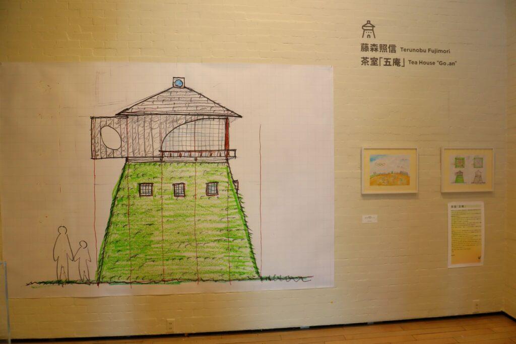 パビリオン・トウキョウ2021展の茶室「五庵」(藤森照信)のプレゼンテーション