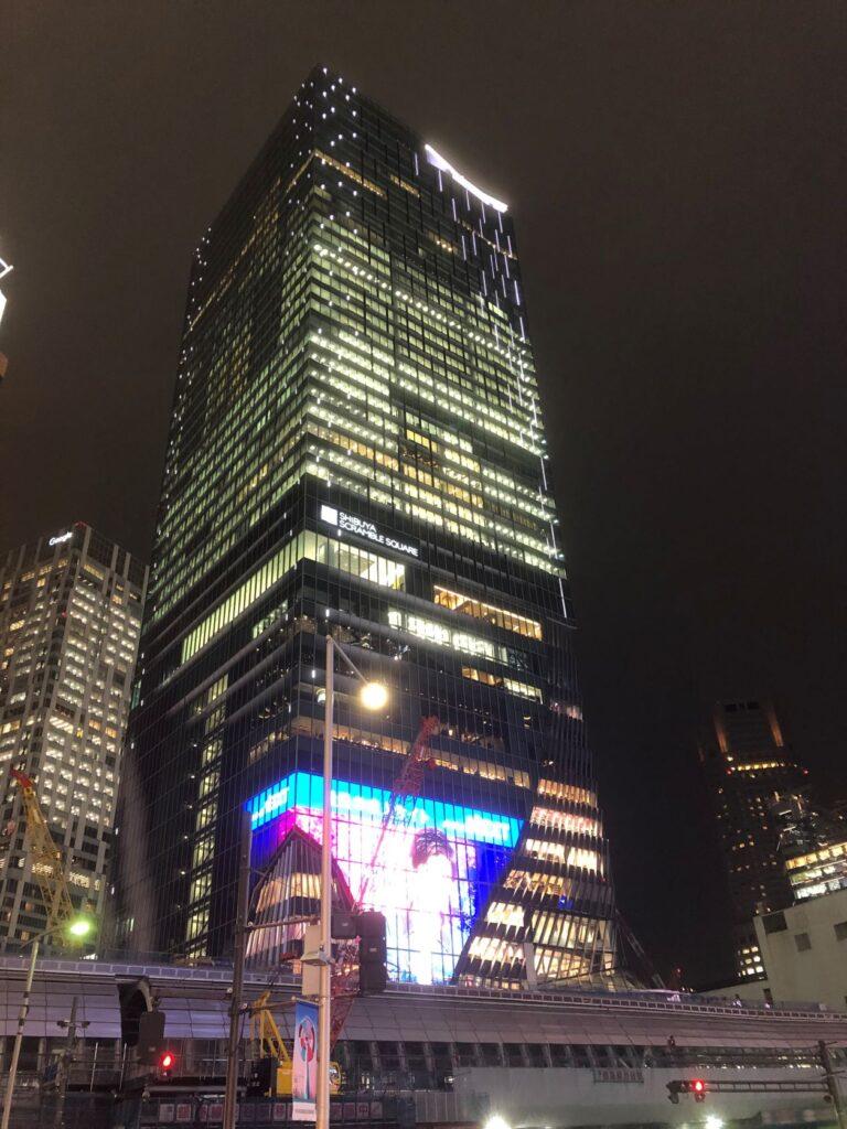 渋谷スクランブルスクエア東棟外観夜景