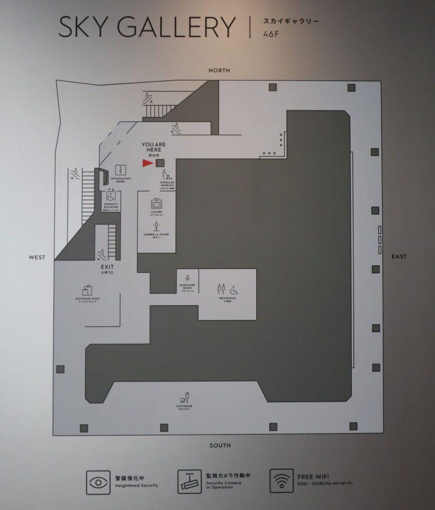 渋谷スクランブルスクエアのSHIBUYA SKYの屋内展望回廊フロアマップ