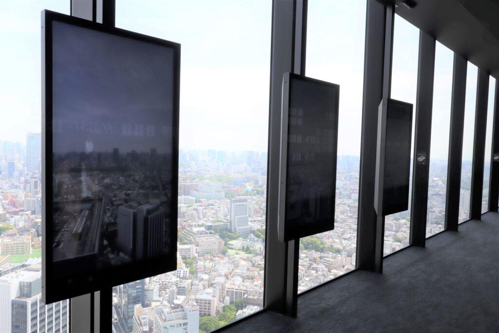 渋谷スクランブルスクエアのSHIBUYA SKYの屋内展望回廊にある視点の窓