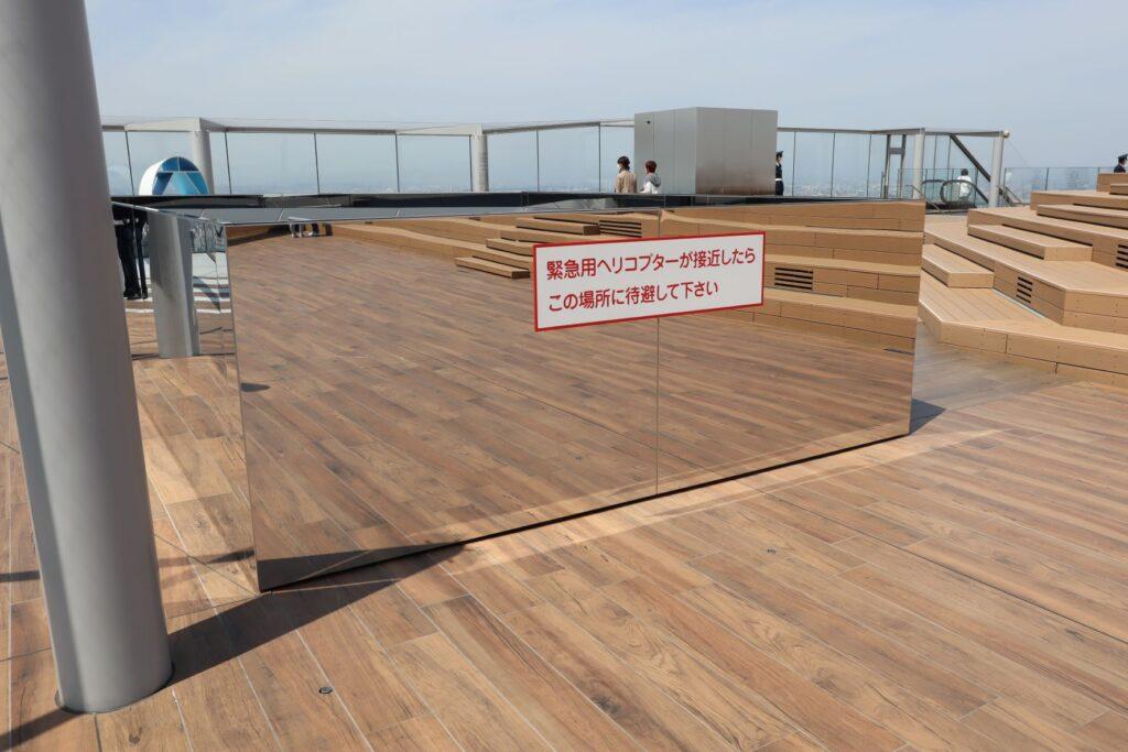 渋谷スクランブルスクエアのSHIBUYA SKYの屋上にある待避所