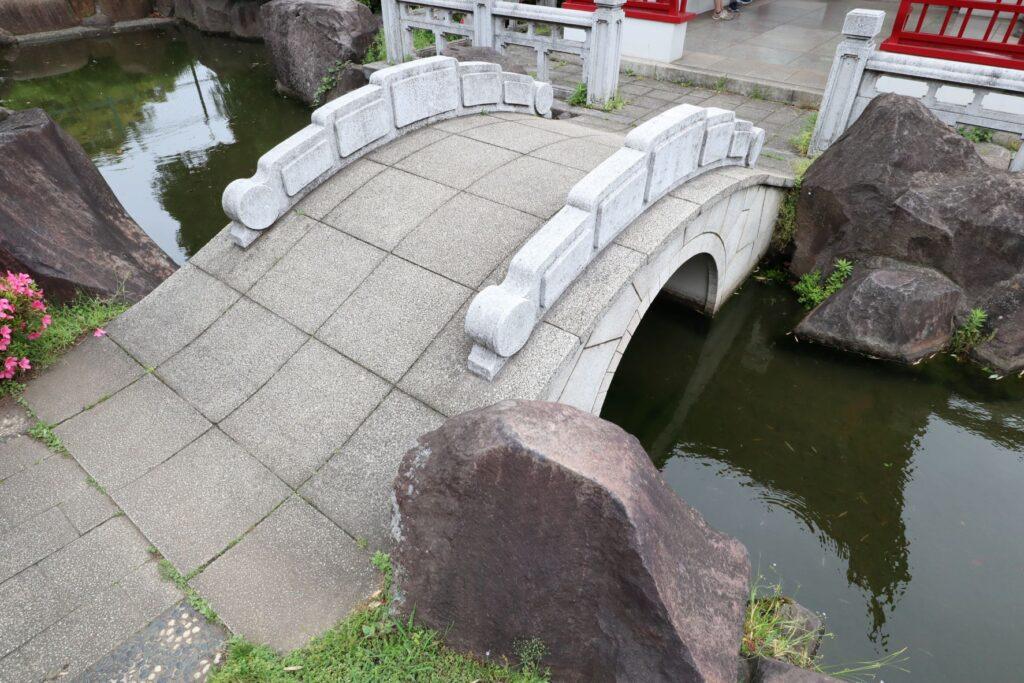 大師公園瀋秀園の橋