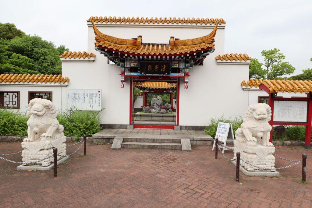 大師公園瀋秀園の垂花門