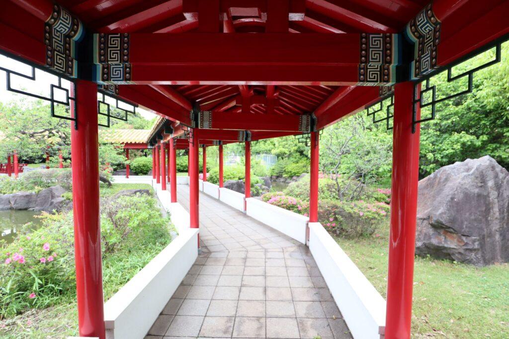 大師公園瀋秀園の環碧廊