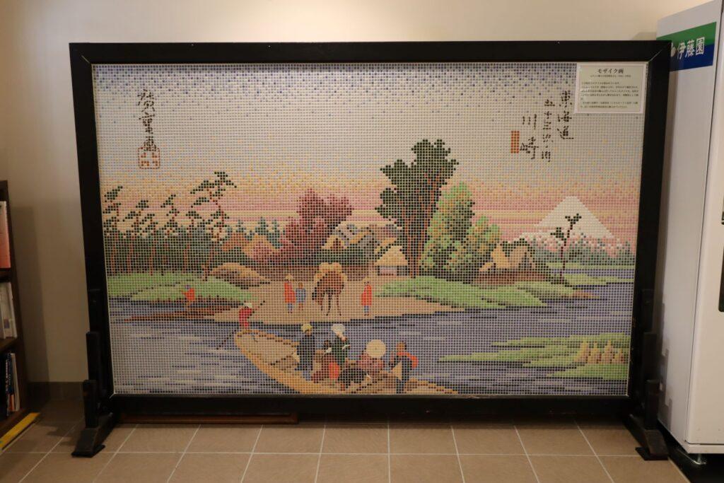 東海道かわさき宿交流館の1F展示室のモザイク画