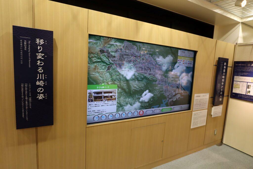 東海道かわさき宿交流館の3F展示室の地図画面
