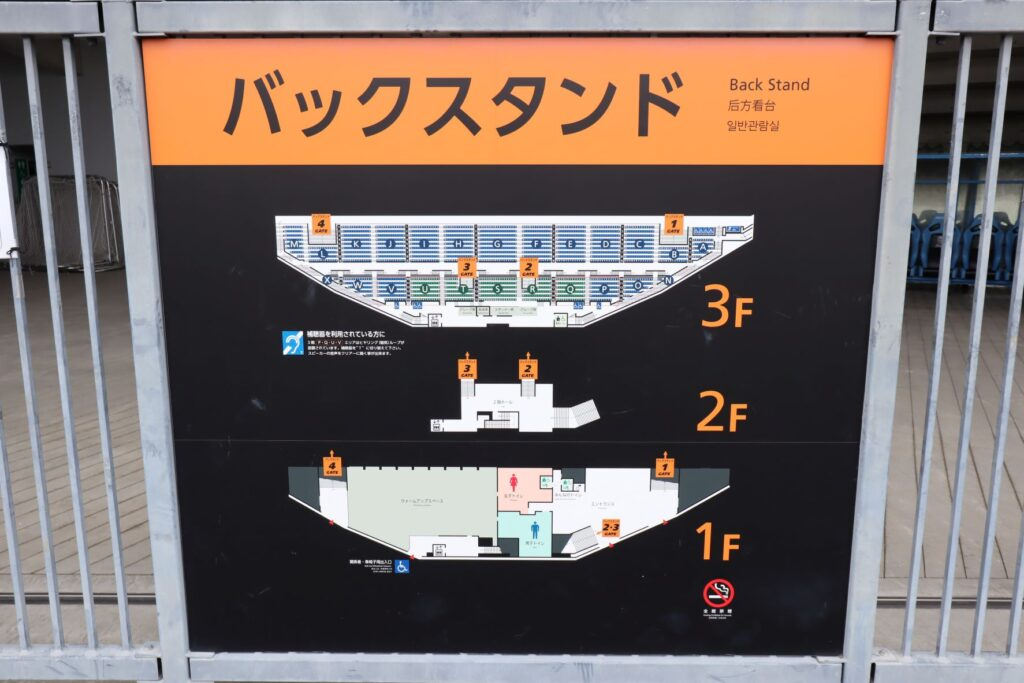 富士通スタジアム川崎のバックスタンド案内図