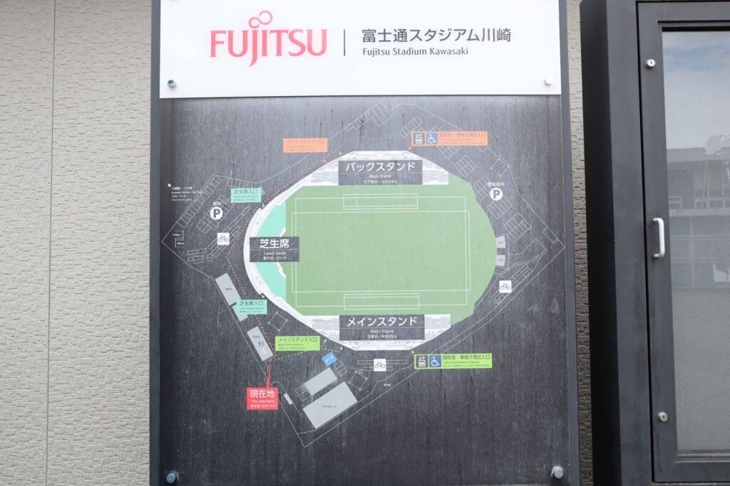 富士通スタジアム川崎のマップ