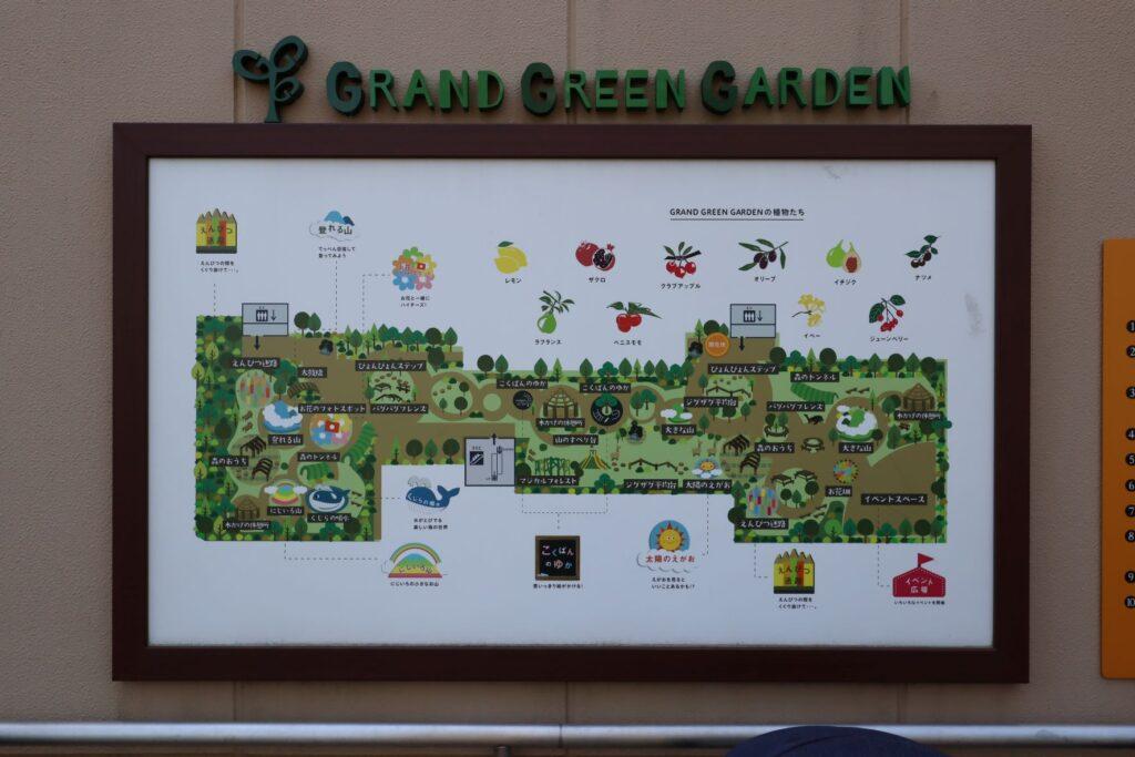 グランツリー武蔵小杉の屋上庭園マップ