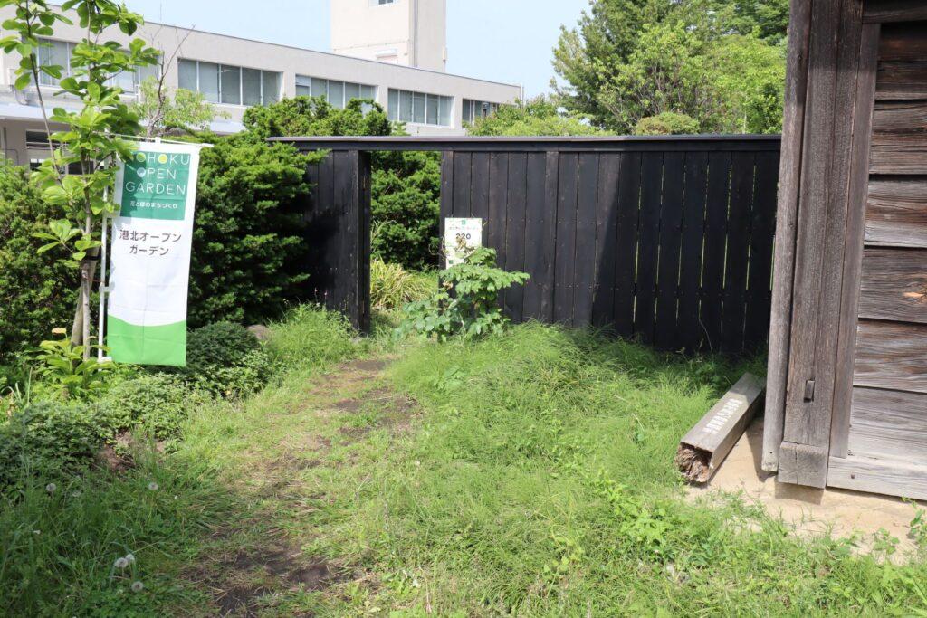 飯田家住宅の長屋門横の入口