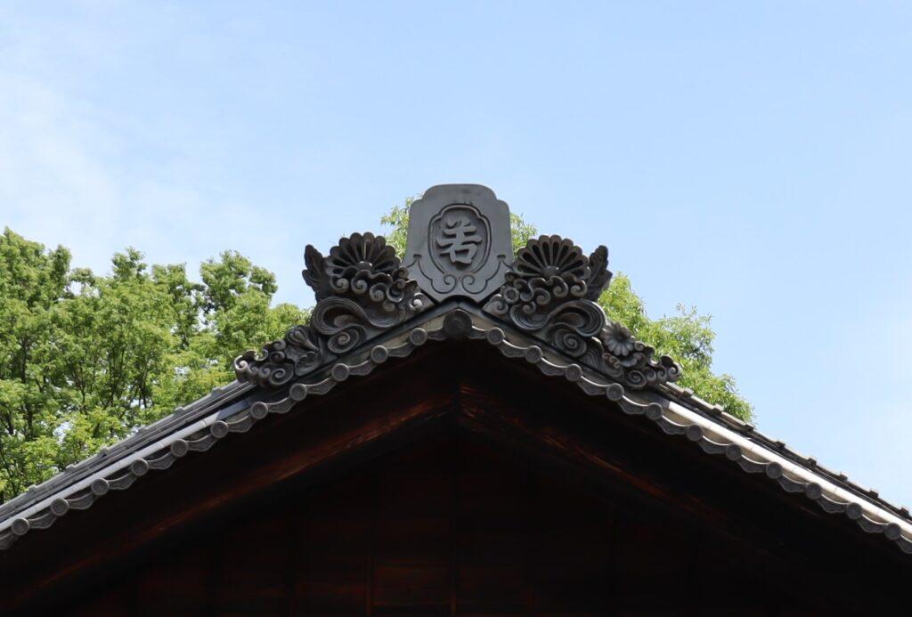 日本民家園の船越の舞台の鬼瓦
