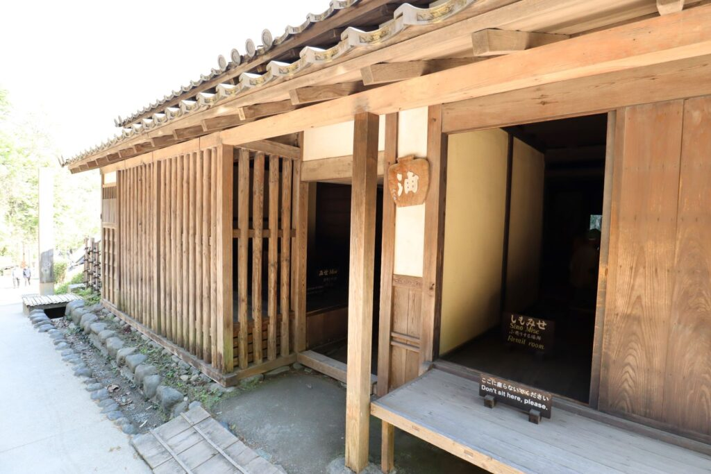 日本民家園の宿場の井岡家住宅入口