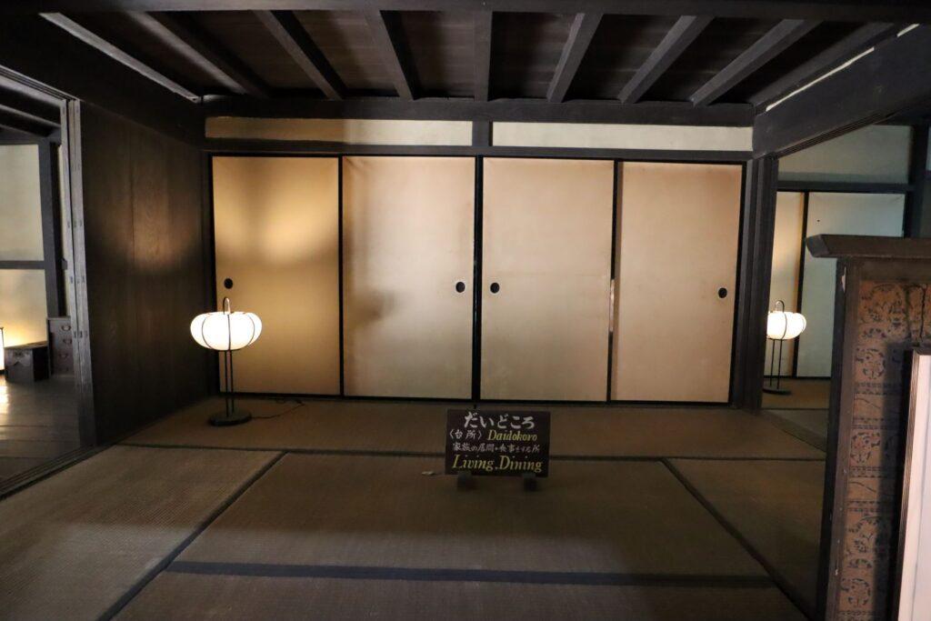 日本民家園の宿場の井岡家住宅台所