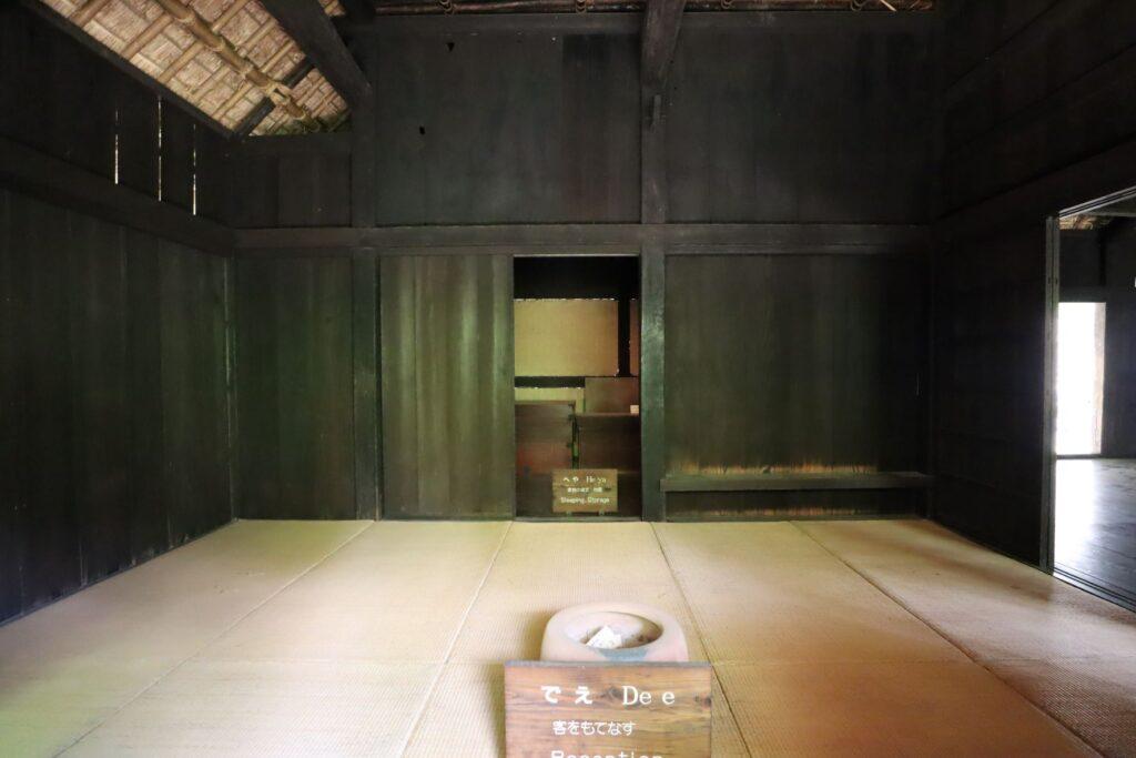 日本民家園の神奈川の村の岩沢家住宅でえ