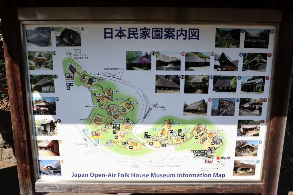 日本民家園案内図