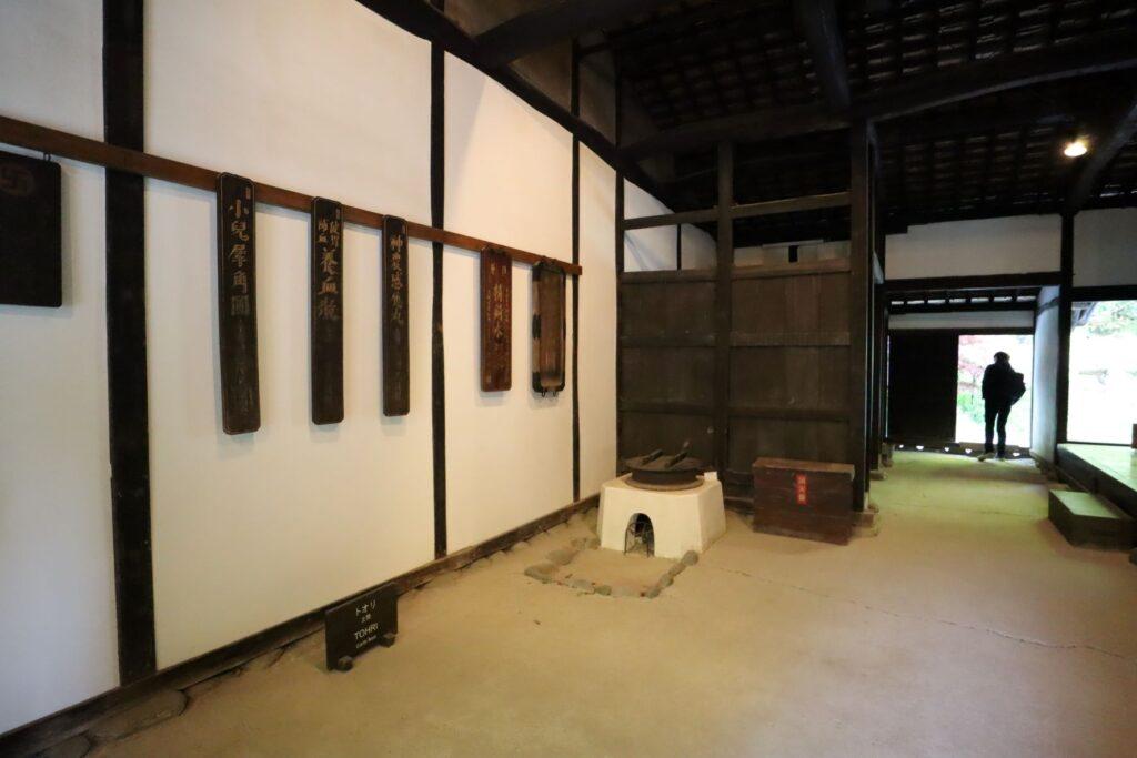 日本民家園の宿場の三澤家住宅土間
