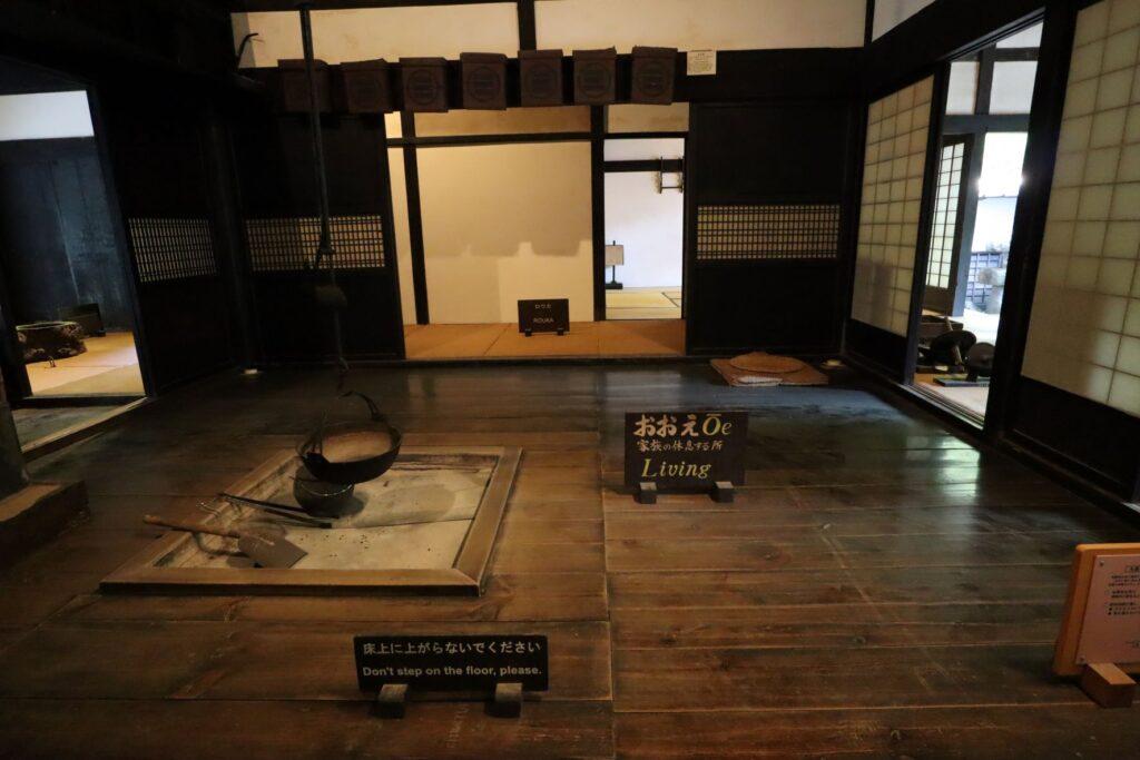 日本民家園の宿場の三澤家住宅おおえ