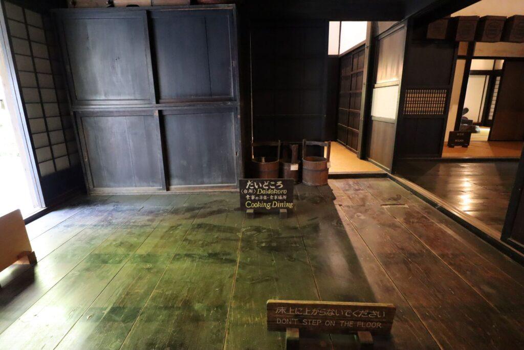 日本民家園の宿場の三澤家住宅台所