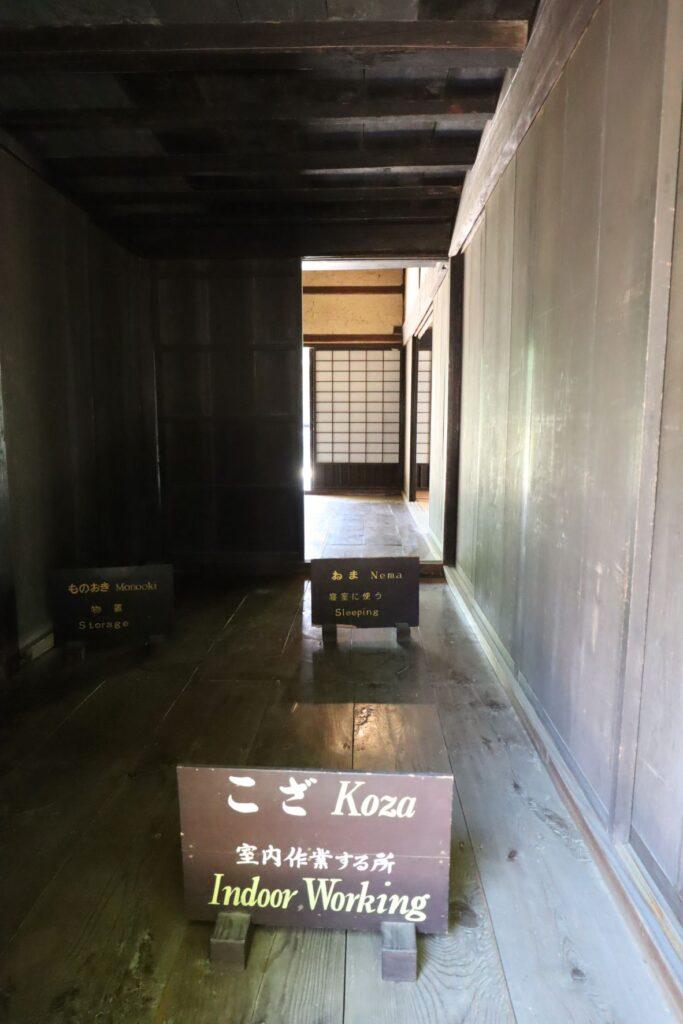 日本民家園の信越の村の佐々木家住宅こざ