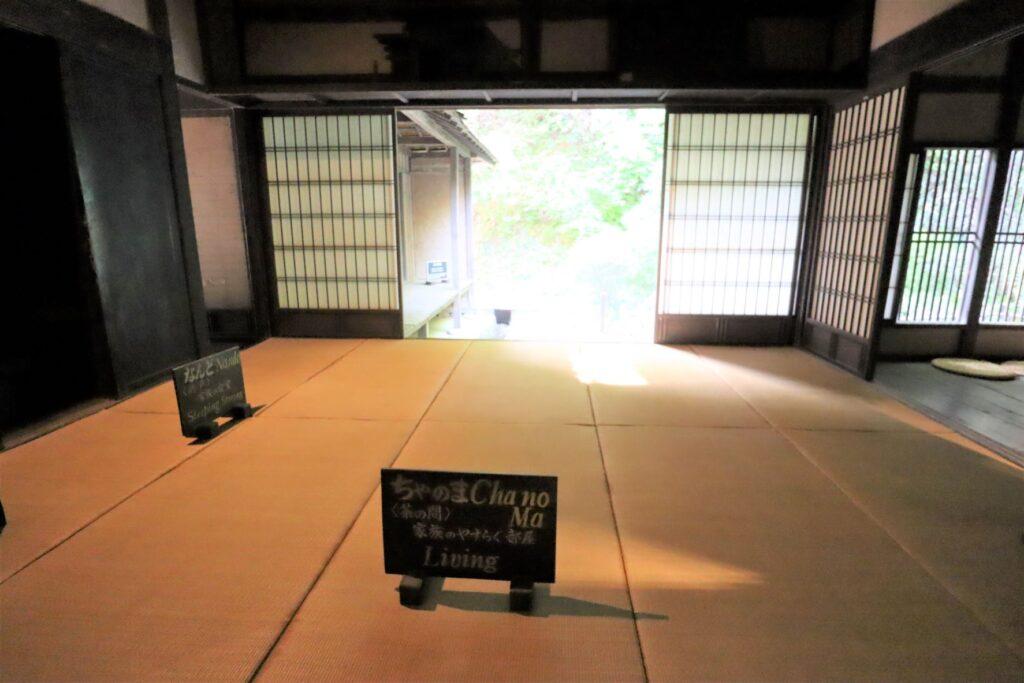 日本民家園の宿場の鈴木家住宅茶の間