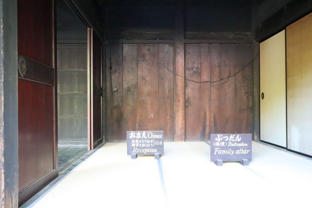 日本民家園の信越の村の山田家住宅おまえ