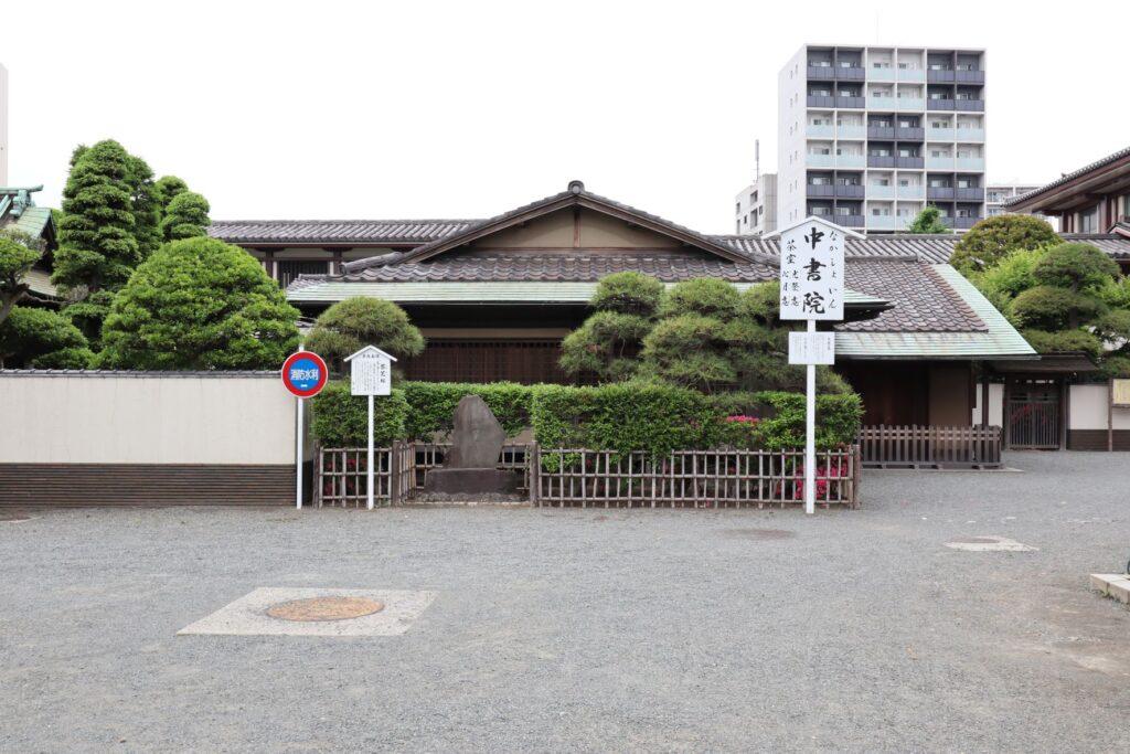 川崎大師の中書院