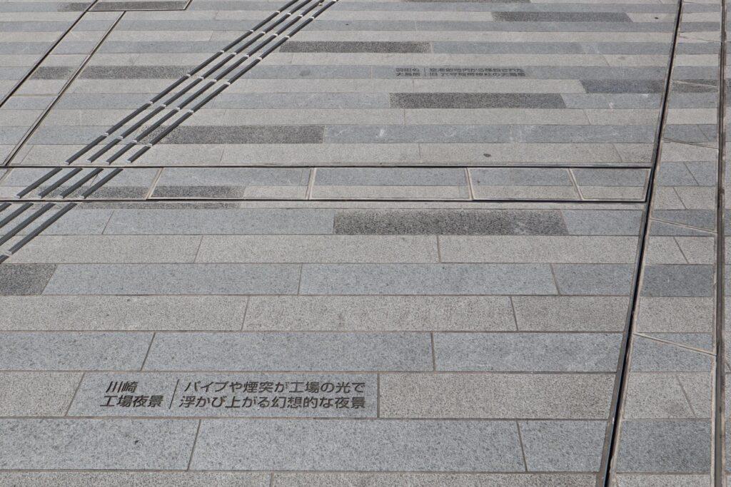 KAWASAKI DELTAの2階デッキ地面