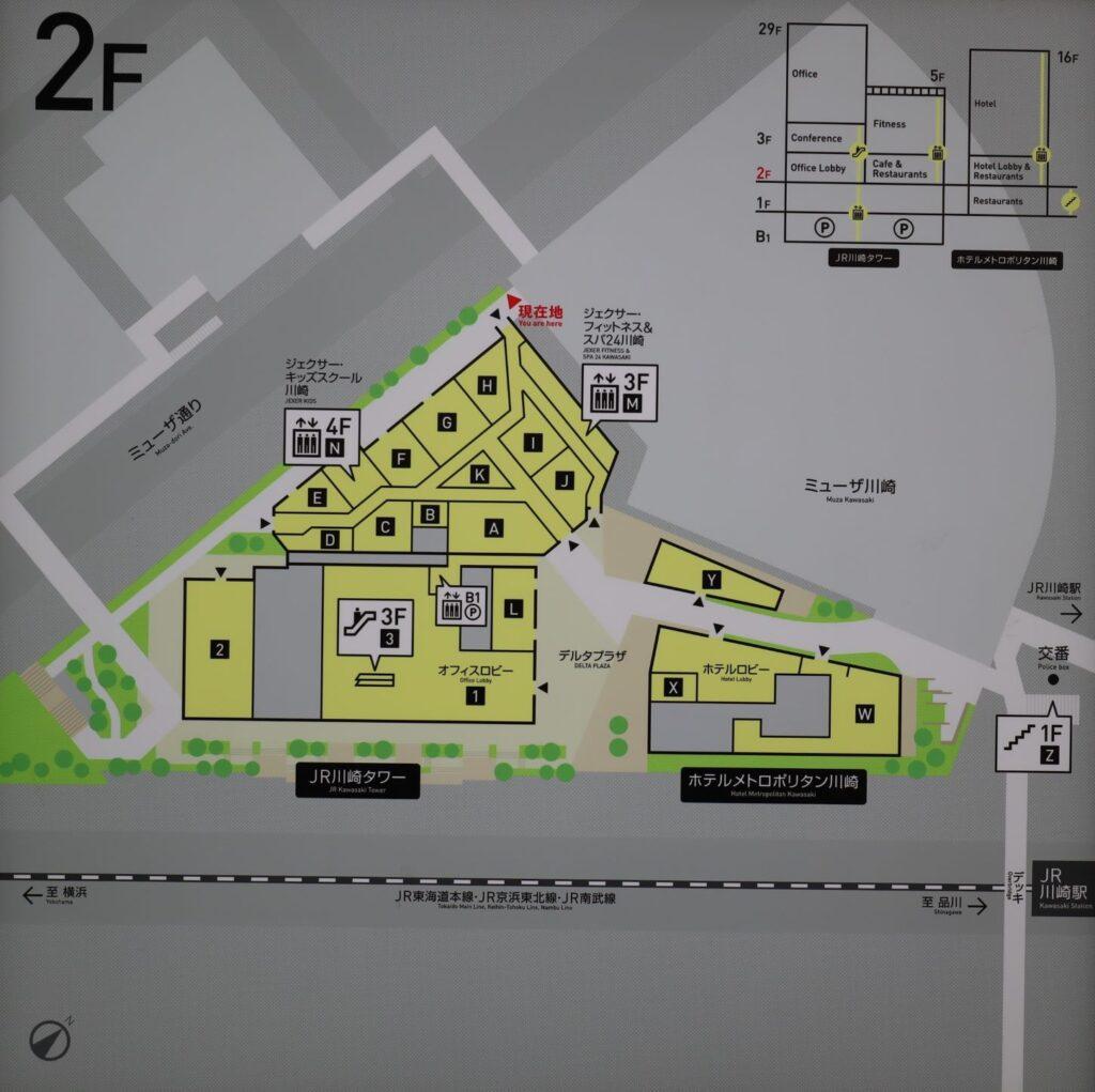 KAWASAKI DELTA2階案内図
