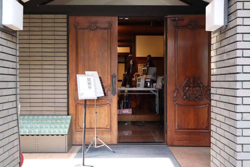 小黒恵子童謡記念館入口