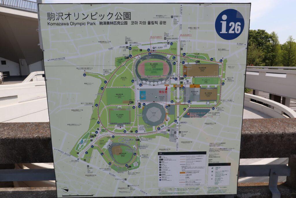 駒沢オリンピック公園マップ