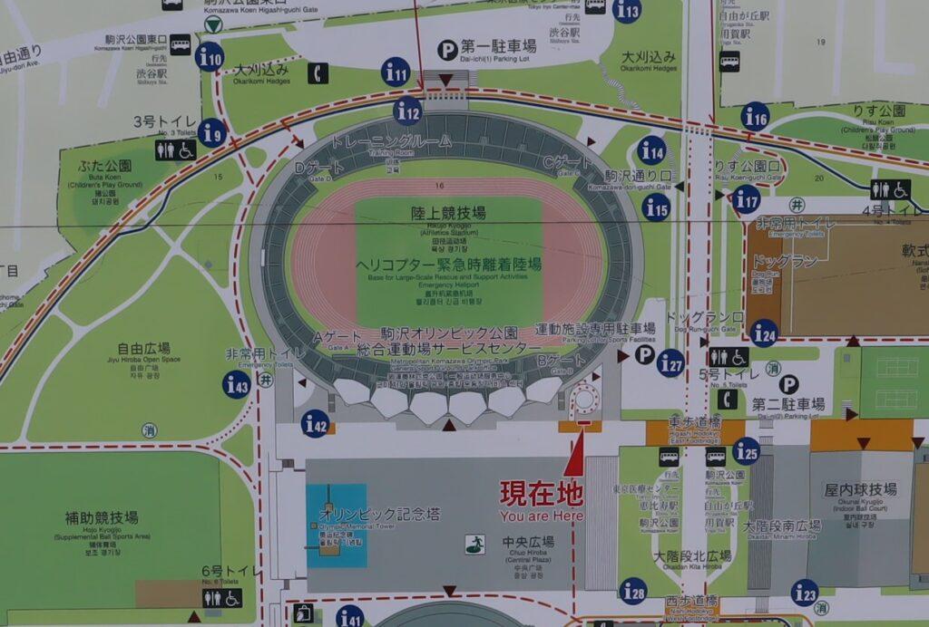 駒沢オリンピック公園陸上競技場マップ