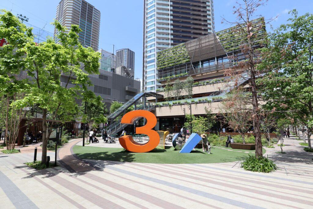 Kosugi 3rd Avenue サウスパーク