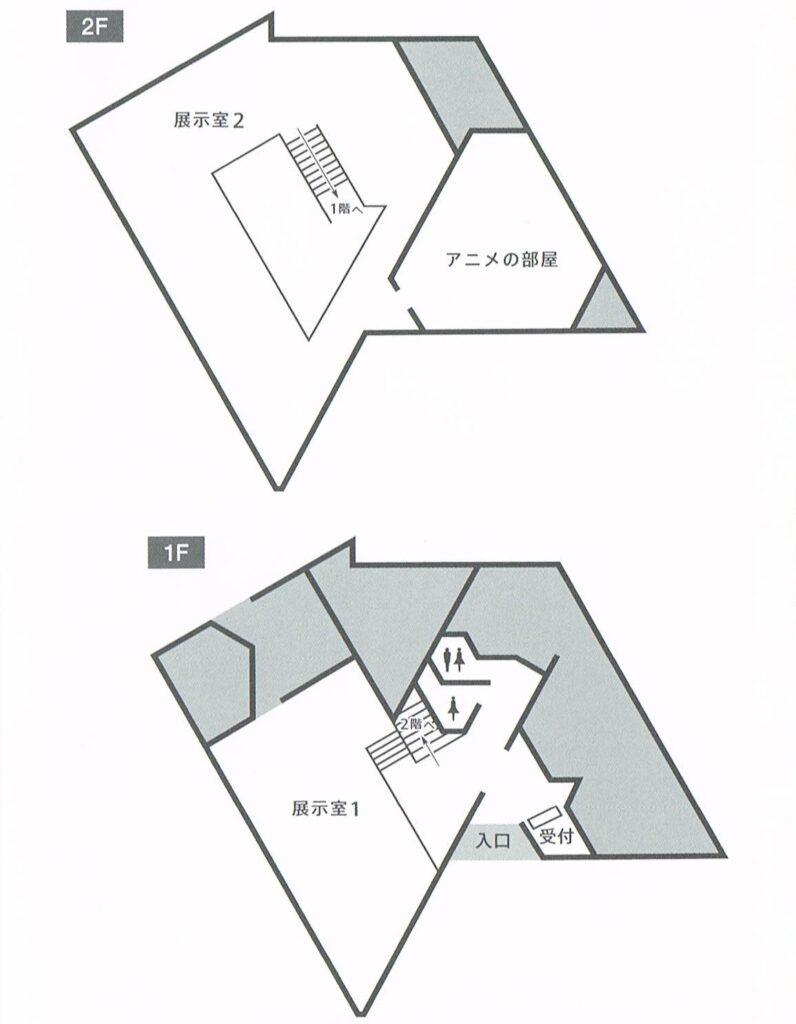長谷川町子美術館の館内マップ