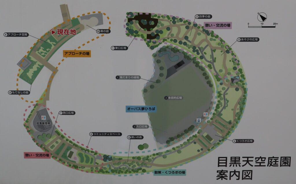 目黒天空庭園案内図