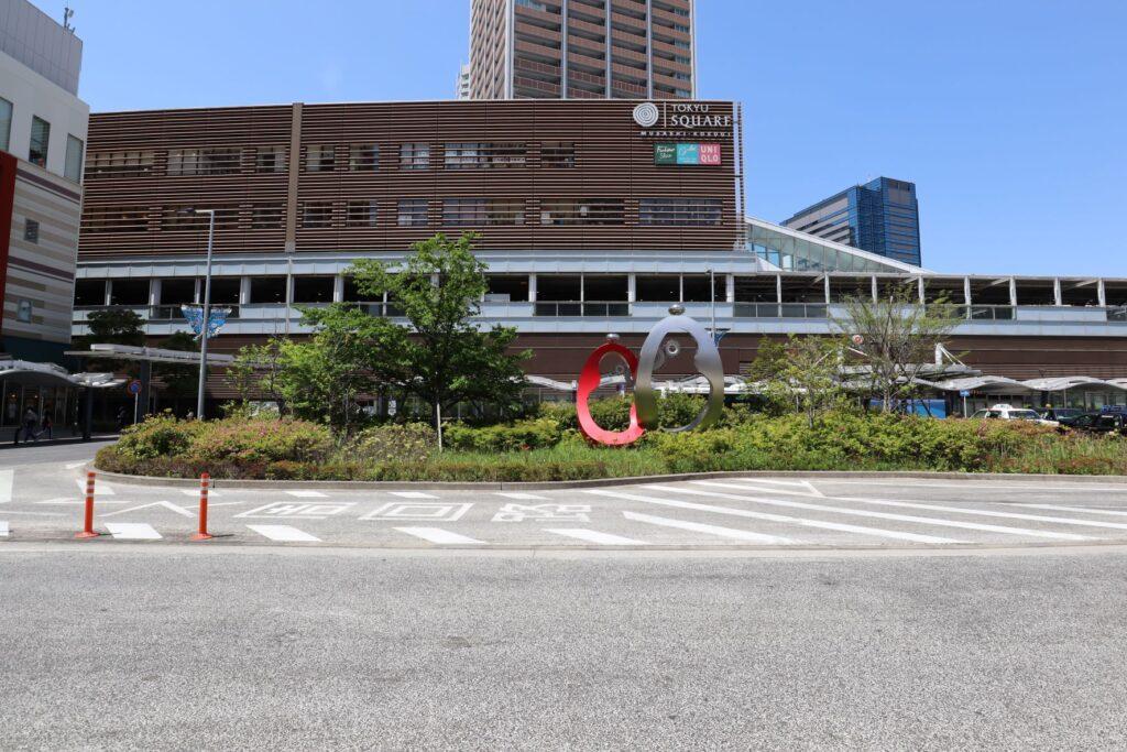 武蔵小杉東急スクエア外観