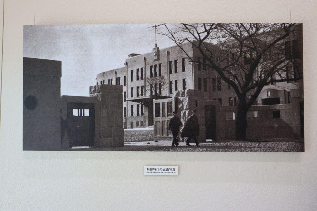歩兵第三連隊兵舎時代の正面写真