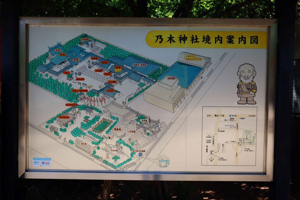 乃木神社境内案内図