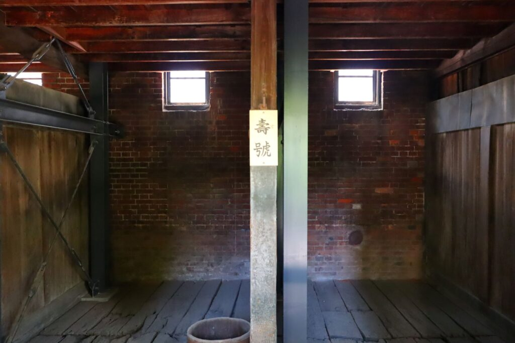 旧乃木邸の厩内観