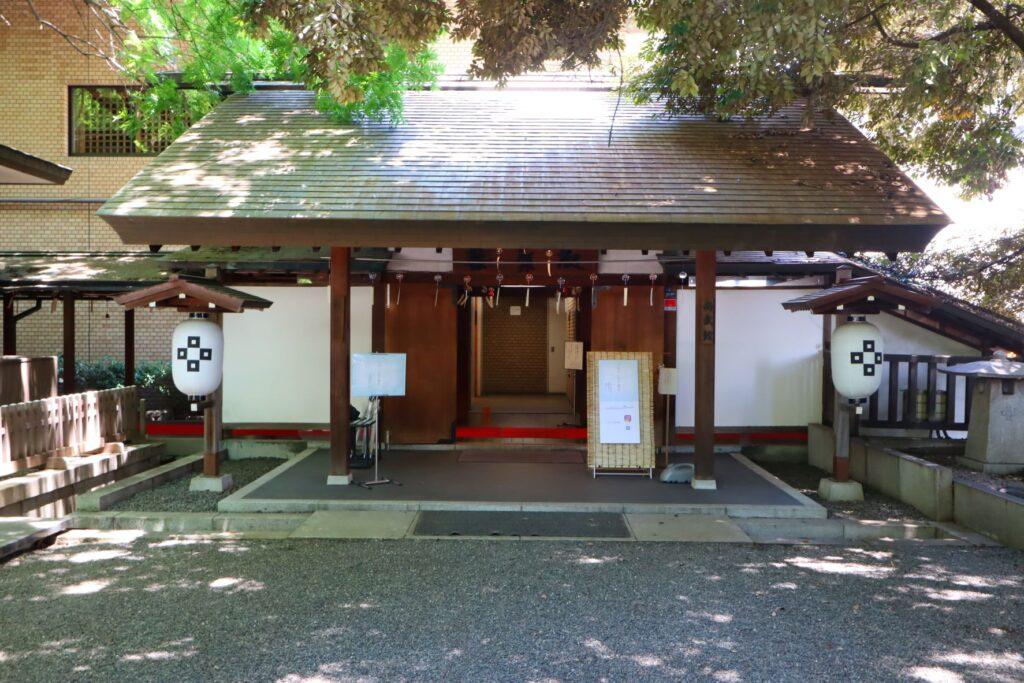 乃木神社境内の社務所